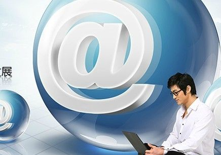 网站开发工程师专业