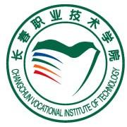 长春职业技术学院