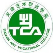 天津艺术职业学院