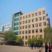 邯郸粮食中专学校