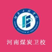 河南煤炭w88优德官方网站
