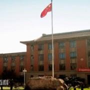 上海应用技术学院泰尔弗国际商学院