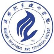 绵阳职业技术学院成人教育「成考」