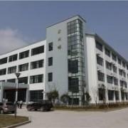 桂东县中等职业技术学校