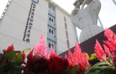 陕西省建筑材料工业学校