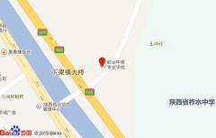 柞水县职业中等专业学校在哪里,学校地址