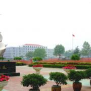 中铁山桥集团高级技工学校