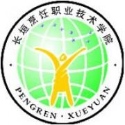 长垣烹饪职业技术学院