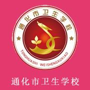 通化市w88优德官方网站