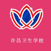 许昌w88优德官方网站