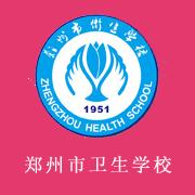 郑州市w88优德官方网站