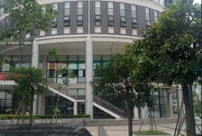 2019年重庆医药科技学校生物制药专业