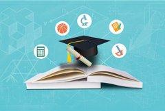 2019四川大学成人高考报名费多少呢?