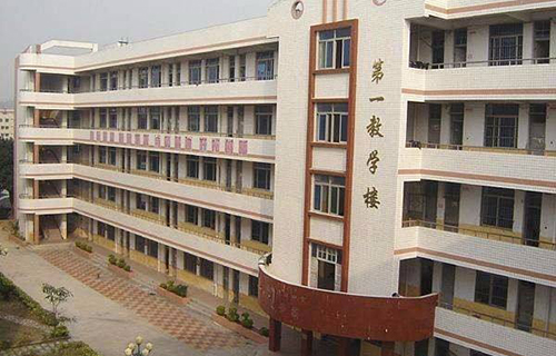 南宁护理学校