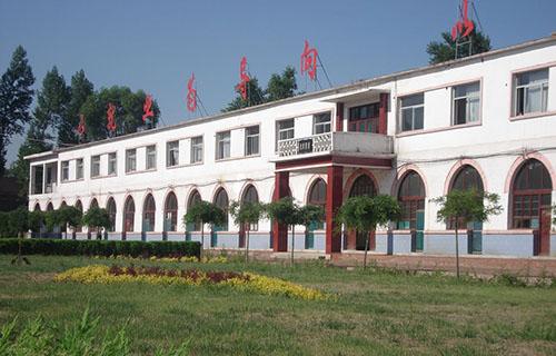 昔阳县高级职业中学