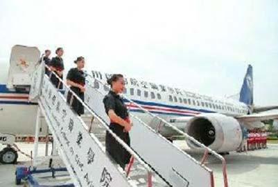 兰州航空乘务学校