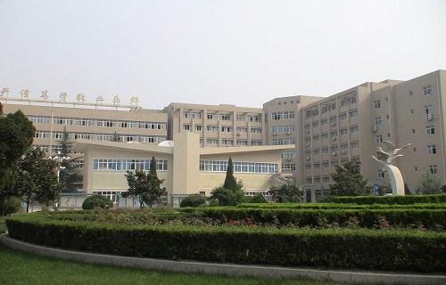 武汉计算机学校
