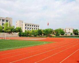 浙江高铁乘务学校