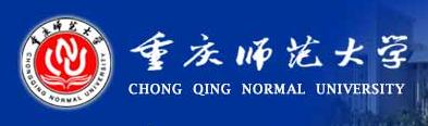 重庆师范大学体育单招成绩查询时间及入口
